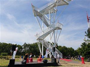 Vyhliadková veža na Devínskej Kobyle